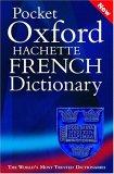 辞書をひたすら読む