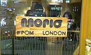 morioを愛する人々