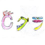 愛学・薬・Cクラ(06)☆★