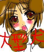 大型犬っぽいキャラが好き!!!