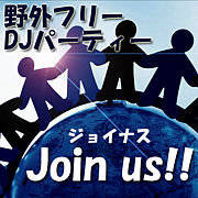 Join us!!