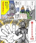 巨匠 漫☆画太郎を崇拝する