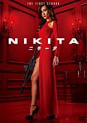 NIKITA / ニキータ