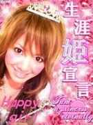 Happy♡girl