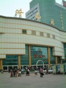山東省済南市