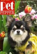 PET PEPPER