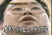 ちゃんこ増田