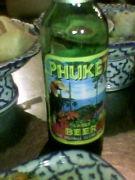 プーケットビールは楽園ビール