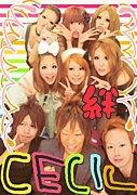 ジャパンイマジネーション2011