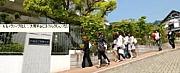 芦屋女子短期大学    芦屋学園