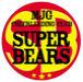 SUPER BEARSの愉快な仲間達