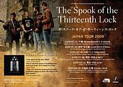 TheSpookOfTheThirteenthLock