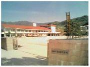 海田中学校