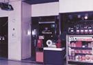 改装前の地下街の美鈴コーヒーで