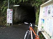 自転車で見つけたっ!in神奈川