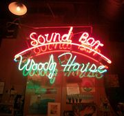Sound Bar Woody House
