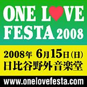 ONE LOVE FESTA