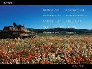 装甲戦闘車輌(AFV)模型部屋
