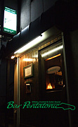 Bar Pentatonic(立川)