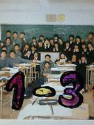 小倉高校58期元1-3の仲間