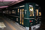 くま川鉄道(湯前線)