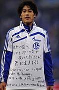 内田篤人が好き