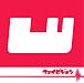ウェイビジョン -wavision-