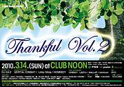 2010.3.14(日) Thankful