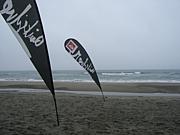 東海サーフィンクラブ