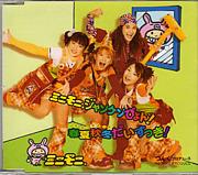 千葉大教育ガク専修09新入生〜