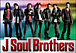 ☆J Soul Brothers☆in九州