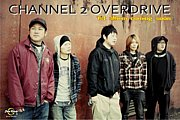 CHANNEL 2 OVERDRIVE