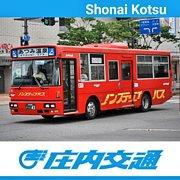 庄内交通 バス 山形