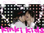 KinKi Kids♡...Love is...
