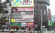 札幌タフガイクラブ
