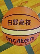 日野高校バスケット部