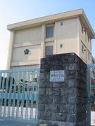 広島市立白島小学校