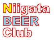 新潟ビアクラブ