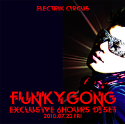 FUNKY  GONG