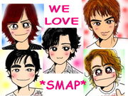 SMAP★スペース