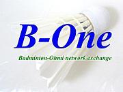 バドミントン in 近江(B-One)