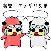 【MHP2G】突撃!アメザリ兄弟