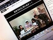 ムンポテ 1F中央前方@ニコ動