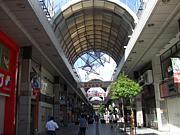 クリスロード(中央通り商店街)