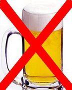 実は…ビール、ダメなんです!