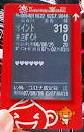IT・CAT江南店☆