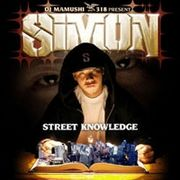 STREET KNOWLEDGE 〜MC SIMON〜