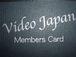 VIDEO JAPAN