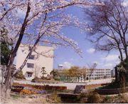 豊中市立第15中学校