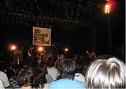 No Border Rock Festival '08